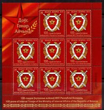 2018. Belarus. 100 Years of Internal Troops. Full sheet. MNH