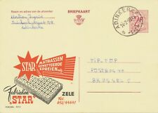 BELGIUM ADINKERKE B (De Panne) SC w dots 1969 Postal Stationery 2F PUBLIBEL 2214