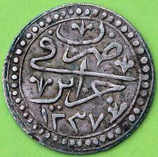 ALGERIE 1/4 BUDJU MAHMUD II 1237 (1822)