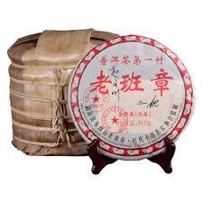 357g Yunnan Organic Old Ripe Puer Tea Cake Lao Pu Erh Tree Shu Cooked Puerh Tea