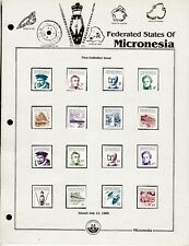 Micronesia - #5-20 - First Definitive Set -1984 - mint/unused  B9112