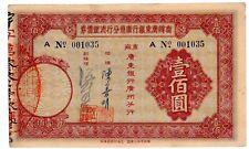 Chine CHINA Billet 100 $ DOLLAR 1935 SILVER CANTON BANK LOAN RARE BON ETAT