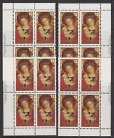 CANADA #773 12¢ Christmas-Paintings Match Set of Inscription Blocks MNH