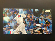 2020 Topps Stadium Club Kris Bryant Wide Vision Box Topper-  Chicago Cubs ⚾️🔥