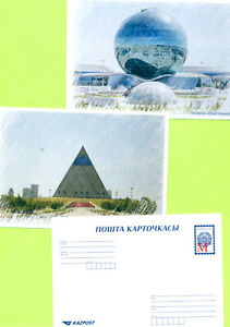 Kazakstan 2019.City Nur-Sultan.Postcards with printed stamps. Lot of 5 postcards
