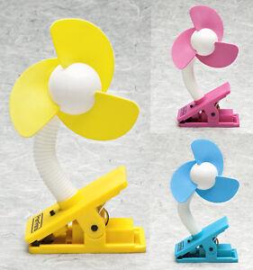 Pram Fan  - Stroller Fan - Pushchair - Cot - Car - Clip-on - Portable - Battery