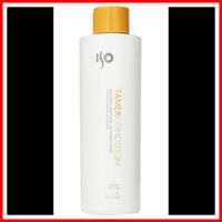 (make an OFFER) ISO Tamer Condition Smoothing CONDITIONER 1 Liter