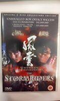Stormriders (Special Edition 2 Disc - Edizione UK) Usato