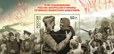 Stamp of RUSSIA 2014 - Liberation of Belarus and Russia from fascist invaders