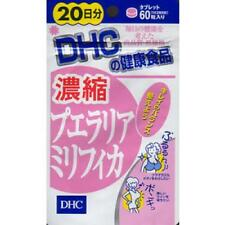 ☀DHC PUERARIA MIRIFICA Beauty Supplement 20 days 60 tablet From Japan F/S