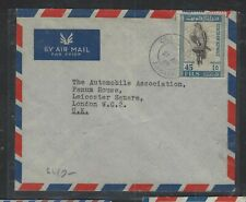 KUWAIT COVER  (PP0602B) 1969 BIRD   45F ON A/M COVER TO ENGLAND