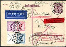 DR 1926 W22,W21.1 ZUSAMMENDRUCK auf LUPO GANZSACHE ca 300€(J7805