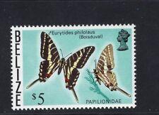 Belize 1974-1976 $5 Papilionidae Butterflies MH SG 394