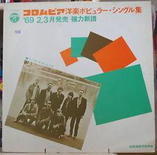 60's TRACKS JAPAN PRESS LP 1969 COLUMBIA HP-3035