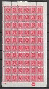 St Lucia GV 1921-30 1d rose-carmine part mnh sheet x60 SG 92 c£960
