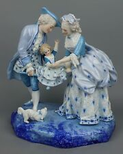 "Antique 19C Vion & Baury figurine ""Happy Family"" WorldWide"