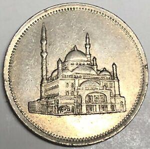 # C1969    EGYPT   COIN,     20  PIASTRES    1984