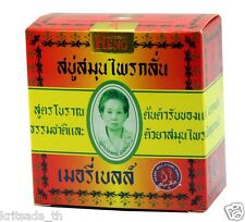 160 g Madame Heng Original Thai Herb Natural Acne Black Head Soap Merry Bell