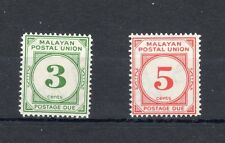 Malaysia - Malayan Postal Union 1951-63 3c and 5c Postage Dues VLMM