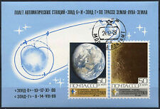 Russia 1969 SG#MS3758 Space Exploration Cto Used M/S #A94003