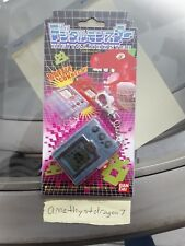 1997 JPN Digital Monster Digimon V-Pet Version 1 (Blue w/ Gray Buttons) + Bonus