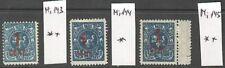 Lithuania 1922 Mi 143, 144, 145 MNH-MLH OG