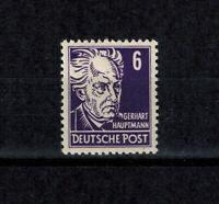 DDR  328 zXI Papierabart  tiefst geprüft BPP Schönherr tadellos postfrisch