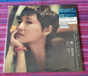 Prudence Liew ( 劉美君 ) ~ Stolen Moment ( Manufactured In Japan ) Lp