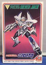 Super Police Silver Jack Plastic Model Kit