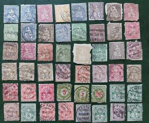 Lot de timbres de Suisse Switzerland