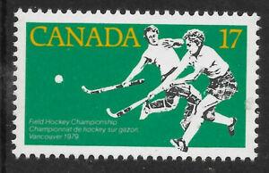 CANADA 1979 FIELD HOCKEY CHAMPIONSHIP 1v Mint Never Hinged