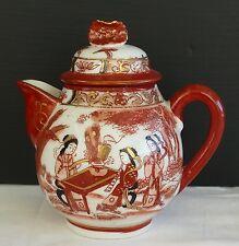 """Älteres chinesisches Porzellan Milchkännchen """" Geishas """" 50er / 60er Jahre !!!"""