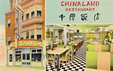China Land Restaurant Tennessee Avenue in Atlantic City NJ OLD