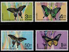 1968 Thailand Stamp Butterflies First Series Complete Set Mint Sc#509-12 MNH