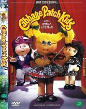 Cabbage Patch Kids: New Kid/ Clubhouse/ Screen Test (1996~1997) DVD NEW *FAST SH