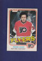 Reggie Leach 1981-82 O-PEE-CHEE OPC Hockey #243 (EXMT) Philadelphia Flyers