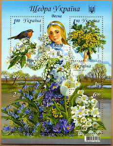 Ukraine 2011 Souvenir Sheet MNH Michel Catalog Block nº 90 *** (1187/92)