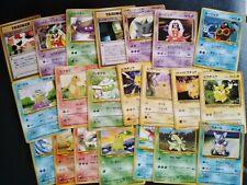 Carte pokémon lot Japanese wizards banned starters Pikachu