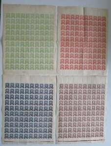 CARPATHO-UKRAINE 1945 4 FULL SHEET ** - 2 incl perforation varity  /df944
