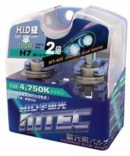 MTEC H7 12v 55w Cosmos Blue Xenon Effect Upgrade Bulbs