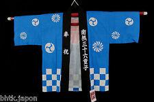 法被 Happi japonés MATSURI - Niño 5 à 6 años - 48382 - hecho en Japón