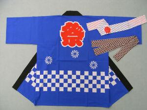 Japanese Matsuri Festival Happi Kimono Hanten Blue w/Hachimaki Headband Size:M