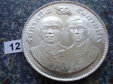 Thailand 100 Baht 1975 Silber Gedenkmünze Finanzministerium König Chulalongkorn