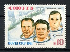 Russia 1981 SG#5106 Soyuz T-3 Space Flight MNH #A60707