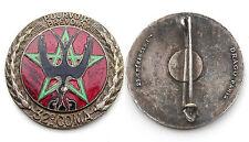 Insigne 32°COMA Section de Commis Ouvriers Militaires Administr. Drago Beranger