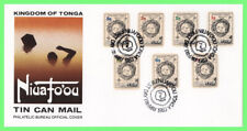 Niuafo'ou (Tonga) 1983 Tin Can Mail imperfs on First Day Cover