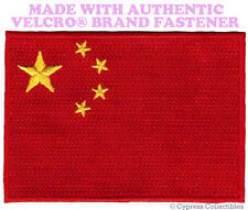 CHINESE FLAG PATCH PEOPLE'S REPUBLIC Zhōngguó CHINA w/ VELCRO® Brand Fastener