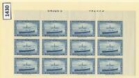 Dealer Dave Cinderella Stamps 1939 SCARCE PLATE BLOCK EATONS PAPER MNH (1430)