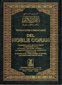 SPANISH: DEL NOBLE CORAN-The Noble Quran Arabic Text with Spanish Translation-HB