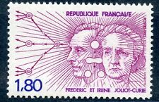 STAMP / TIMBRE FRANCE NEUF N° 2218 ** CURIE ET JOLIOT